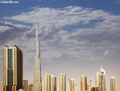 Burj Dubai Tower The Highest Priced Real Estate Property in Dubai